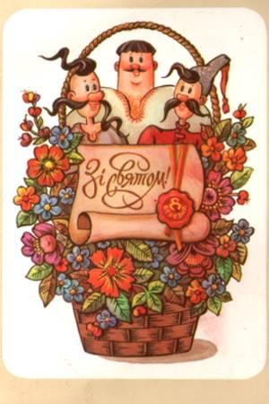 Forumua.org • Просмотр темы - Толік, вітаємо с Днем народження!!!
